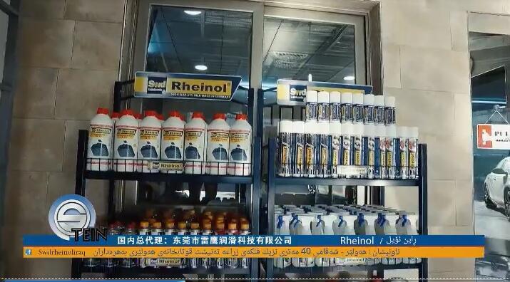 德国原装进口机油Swd Rheinol换油