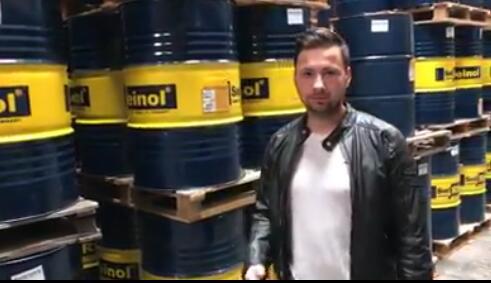 德国SWD Rheinol机油讲解